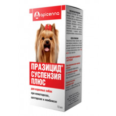 Празицид суспензия Плюс 10 мл для взрослых собак1